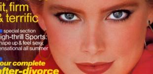 Kelly Emberg Harper's Bazaar Magazine Cover