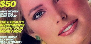 Kelly Emberg Glamour Magazine Cover