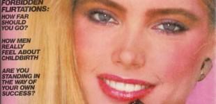 Kelly Emberg Glamour